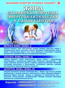 RPV_Zhyva_72